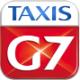 réserver taxi iphone gratuit
