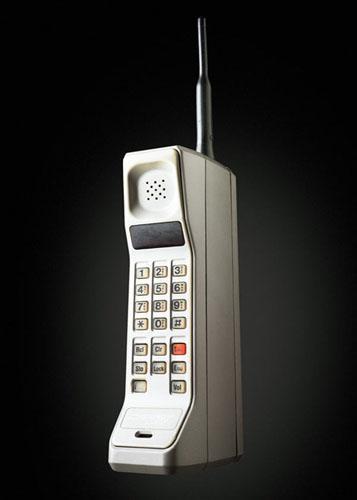 vieux mobile à vendre